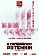 Bronenosets Potyomkin - Brazilian Movie Poster (xs thumbnail)