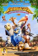 Zambezia - Ukrainian Movie Poster (xs thumbnail)