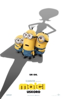 Minions - Croatian Movie Poster (xs thumbnail)