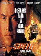 Speed - Spanish Movie Poster (xs thumbnail)