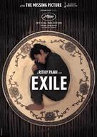 Exil - French Movie Poster (xs thumbnail)