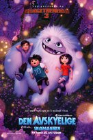 Abominable - Norwegian Movie Poster (xs thumbnail)