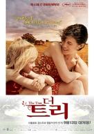 The Tree - South Korean Movie Poster (xs thumbnail)