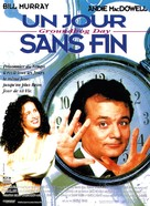 Groundhog Day - French Movie Poster (xs thumbnail)