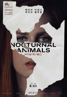 Nocturnal Animals - South Korean Movie Poster (xs thumbnail)