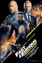Fast & Furious Presents: Hobbs & Shaw - Italian Movie Poster (xs thumbnail)
