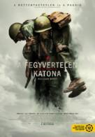 Hacksaw Ridge - Hungarian Movie Poster (xs thumbnail)