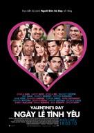 Valentine's Day - Vietnamese Movie Poster (xs thumbnail)