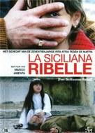 La siciliana ribelle - Dutch Movie Cover (xs thumbnail)