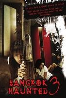 Mahalai sayongkwan - Philippine Movie Poster (xs thumbnail)