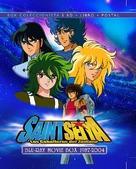 """Saint Seiya"" - Spanish Blu-Ray cover (xs thumbnail)"