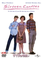 Sixteen Candles - Japanese DVD cover (xs thumbnail)