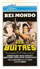 Les morfalous - Argentinian VHS cover (xs thumbnail)