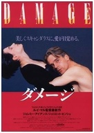 Damage - Japanese Movie Poster (xs thumbnail)