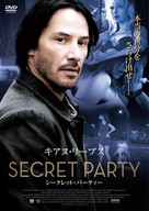 Generation Um... - Japanese DVD movie cover (xs thumbnail)