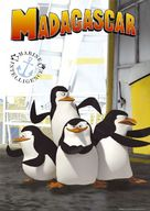 The Madagascar Penguins in: A Christmas Caper - Movie Poster (xs thumbnail)