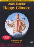 Happy Gilmore - Australian DVD cover (xs thumbnail)