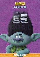 Trolls - South Korean Movie Poster (xs thumbnail)