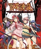 """Hyakka Ryoran: Samurai Bride"" - Blu-Ray movie cover (xs thumbnail)"