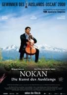 Okuribito - German Movie Poster (xs thumbnail)