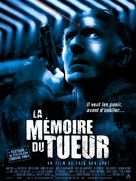 Zaak Alzheimer, De - French Movie Poster (xs thumbnail)