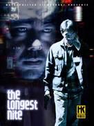 The Longest Nite - poster (xs thumbnail)