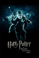 Harry Potter and the Deathly Hallows: Part I - Vietnamese Movie Poster (xs thumbnail)
