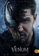 Venom - Hungarian Movie Poster (xs thumbnail)