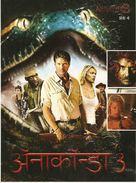 Anaconda III - Indian Movie Cover (xs thumbnail)