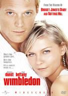 Wimbledon - DVD cover (xs thumbnail)