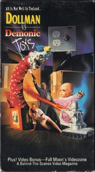 Dollman vs. Demonic Toys - Movie Cover (xs thumbnail)