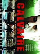 Calvaire - British poster (xs thumbnail)