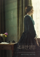 A Quiet Passion - South Korean Movie Poster (xs thumbnail)