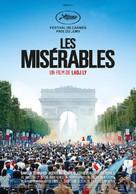 Les misérables - Swiss Movie Poster (xs thumbnail)
