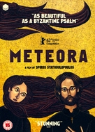 Metéora - British DVD cover (xs thumbnail)