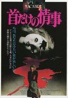 Macabro - Japanese Movie Poster (xs thumbnail)