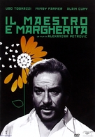 Il maestro e Margherita - Italian Movie Cover (xs thumbnail)
