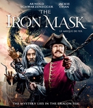 Iron Mask - Canadian Blu-Ray movie cover (xs thumbnail)