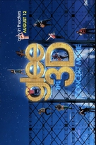 Glee: The 3D Concert Movie - Movie Poster (xs thumbnail)