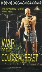War of the Colossal Beast - British VHS movie cover (xs thumbnail)