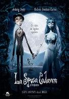 Corpse Bride - Italian Movie Poster (xs thumbnail)