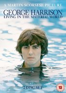 George Harrison: Living in the Material World - British DVD cover (xs thumbnail)
