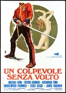 Conduct Unbecoming - Italian Movie Poster (xs thumbnail)