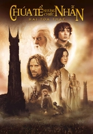 The Lord of the Rings: The Two Towers - Vietnamese Movie Poster (xs thumbnail)