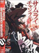"""Samurai Champloo"" - Japanese Movie Cover (xs thumbnail)"