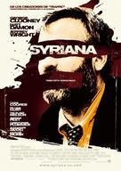 Syriana - Spanish Movie Poster (xs thumbnail)