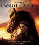 War Horse - Brazilian Movie Cover (xs thumbnail)