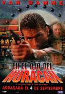 Knock Off - Spanish Movie Poster (xs thumbnail)
