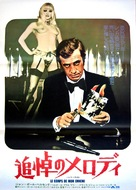 Le corps de mon ennemi - Japanese Movie Poster (xs thumbnail)
