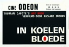 In Cold Blood - Belgian Movie Poster (xs thumbnail)